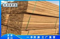 赣州市加工非洲菠萝格木材