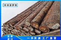 三明市木栈道立柱非洲菠萝格木材