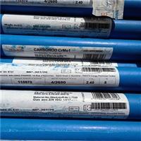 珠海回收焊带 回收库存焊材  精成焊材