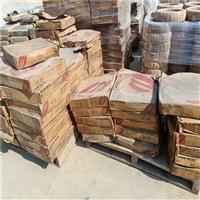 茂名回收焊带 回收库存焊条  精成焊材