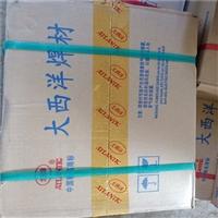 潮州回收焊带 回收过期焊丝 精成焊材