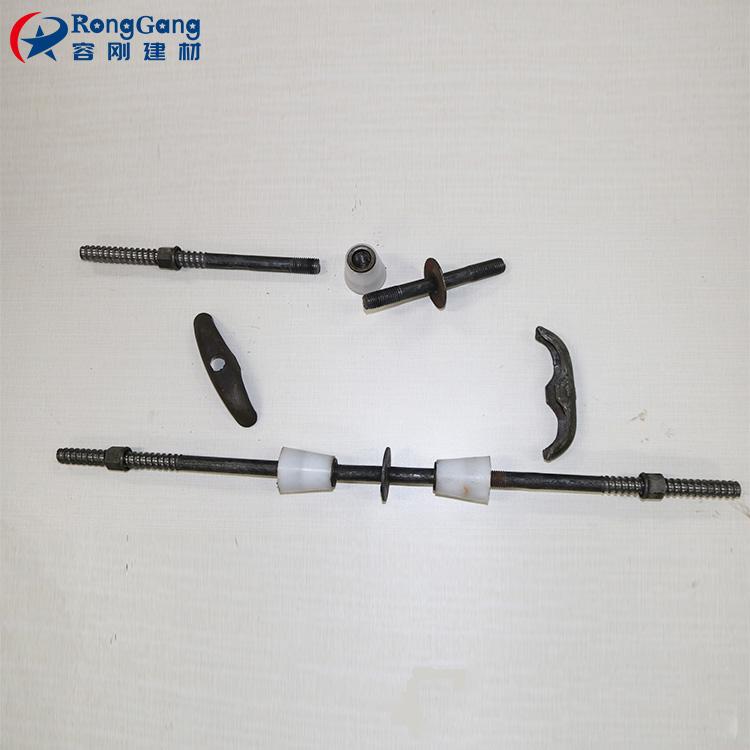贵州三段止水螺杆 新型止水螺杆 防水螺杆 对拉螺栓 容刚建材