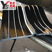 中埋式钢边橡胶止水带 钢板止水带价格 厂家批发