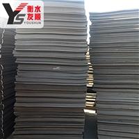 聚乙烯闭孔泡沫板A南京聚乙烯闭孔泡沫板厂家 大量现货