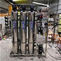 工业水处理设备 全自动工业水处理设备 铭诚工业水处理设备
