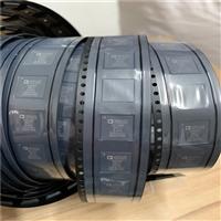 深圳横岗电子元件回收公司