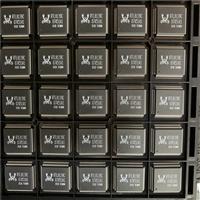 香港电子呆料回收公司