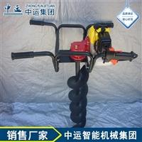 便携式挖坑机尺寸  挖坑机价格  手提式挖坑机规格