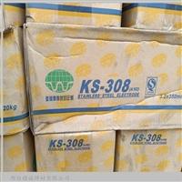潮州回收焊带 回收进口焊条 精成焊材