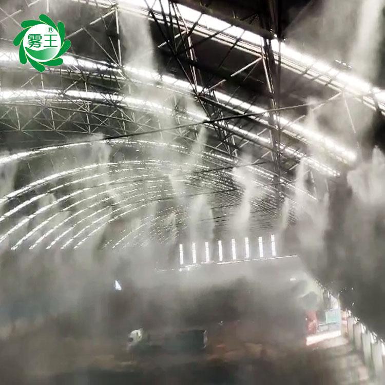 物料大棚喷雾降尘系统