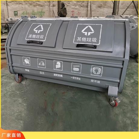 防腐蚀2.5方勾臂式移动箱