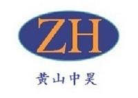 水性高固含体系分散剂ZH-6009