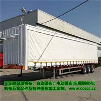 广东货车自动篷布厂家