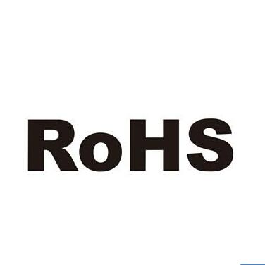 申请ROHS检测的费用,办理步骤