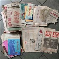 老宣纸回收  黄浦区老宣纸回收  虹口区宣纸回收