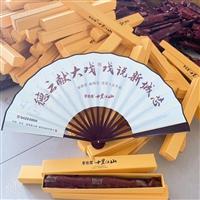 天津市富国北辰区 折扇纸扇定制 折扇纸扇制作 超低价格优质选材