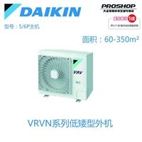 杭州大金中央空调销售价格 杭州大金中央空调总代理