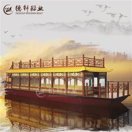 广西防城港18人德轩仿古动力游船耐用
