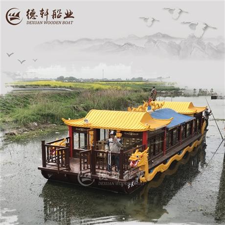 西藏景区吃饭电动木船德轩规格齐全