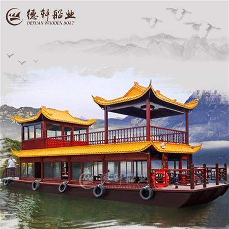 河北沧州鱼塘吃饭德轩木船可回收利用