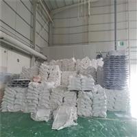 油厂塑胶调节专用轻质碳酸钙、超细超白轻钙粉、大量现货