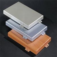 铝单板_3mm厚铝板铝单板厂家