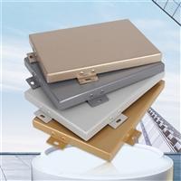 铝单板_铝单板铝单板厂家直销