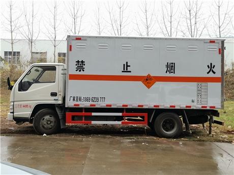 西藏爆破专用车上户吨位0.5吨,1.5吨,2吨