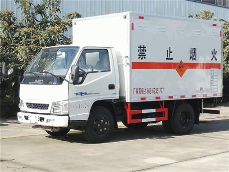 西藏爆破专用车上户7吨,8吨,9吨