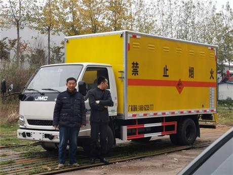 重庆江铃民爆器材专用车生产厂家报价
