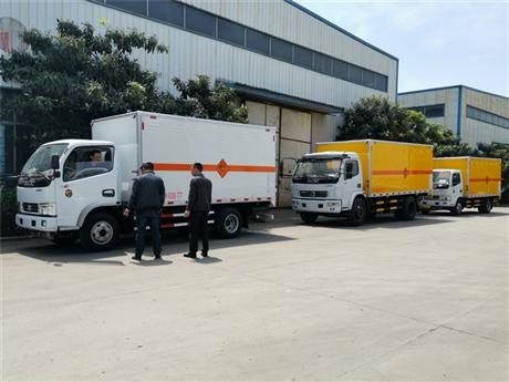 广西1吨,2吨,3吨危货车总经销