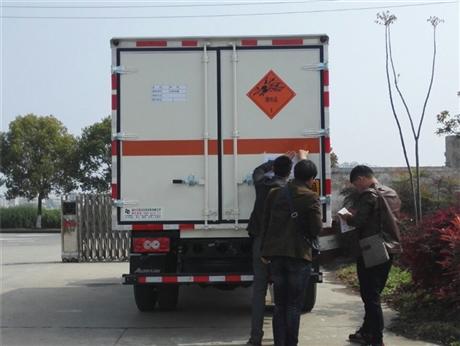 安徽欧马可爆炸品raybet网投|雷竞技newbee赞助商|雷竞技靠谱吗5吨,6吨,7吨危货车