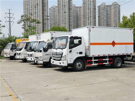 湖南国六民爆物品同载车生产厂家