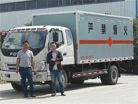 沧州市河间市危货运输车品牌厂家大全