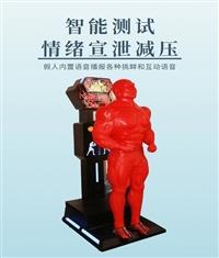网红拳击测力机器人防真硅胶假人