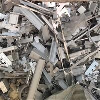 废黄铜红铜边角料回收  广州南沙区废黄铜回收厂家电话