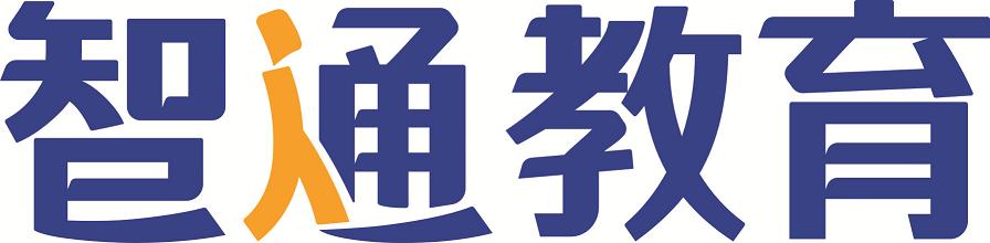 东莞市智名教育咨询有限公司
