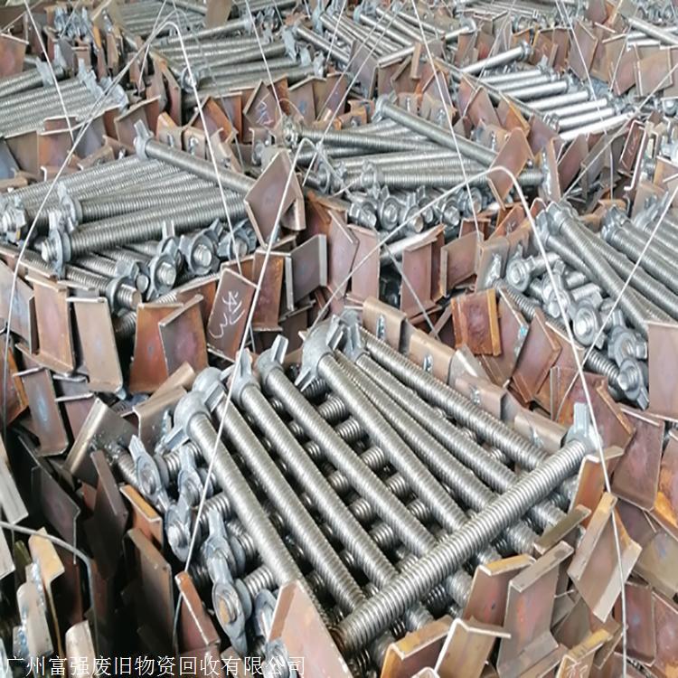 广州佛山废铁回收厂家