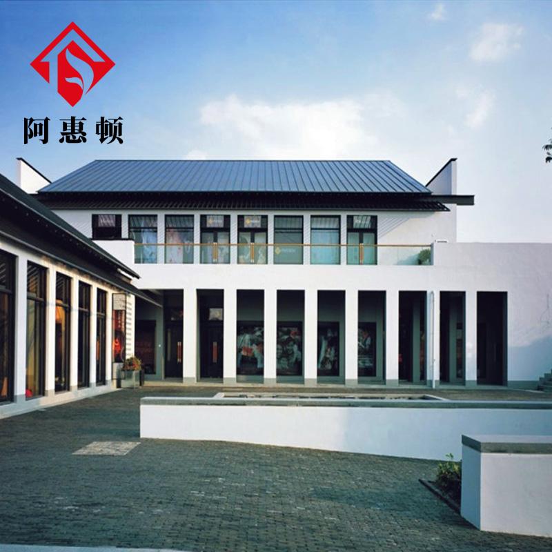 金属屋面板剧院会所屋面 25-430型铝镁锰屋面板 多功能合金屋面板