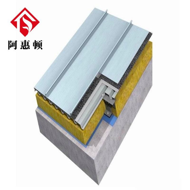 金属建材铝镁锰屋面板 铝合金板 矮立边金属屋面板