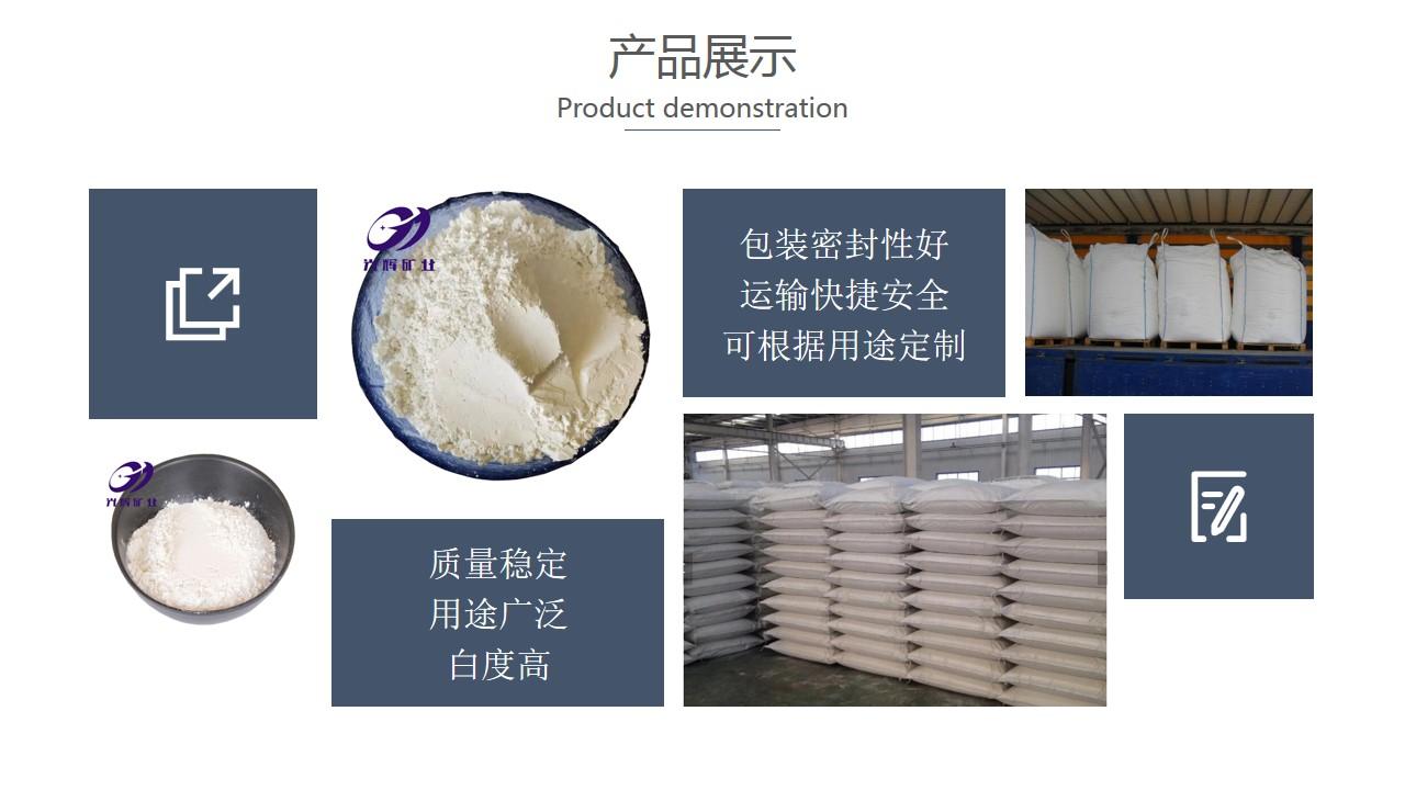 氧化钙-厂家批发-脱硫氢氧化钙-石灰粉污水处理生石灰块