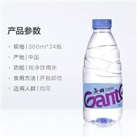漳浦角美桶装水,漳浦哪里有卖桶装纯净水的