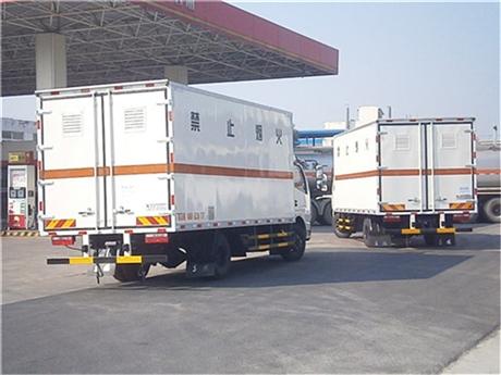 重庆6.7吨二类易燃气体raybet网投|雷竞技newbee赞助商|雷竞技靠谱吗包上牌