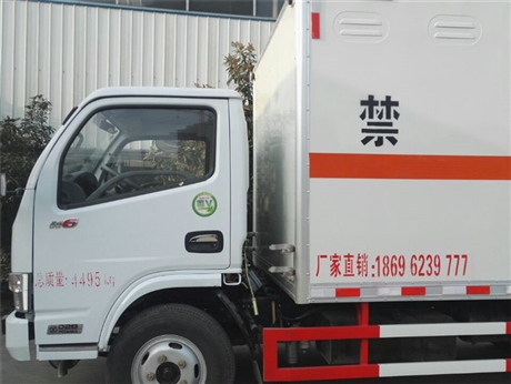 重庆全国平板气瓶raybet网投|雷竞技newbee赞助商|雷竞技靠谱吗那家好