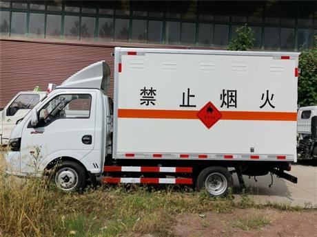 小型危险品运输车上蓝牌