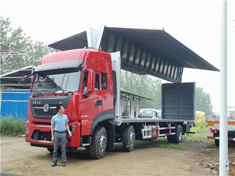 飞翼车 翼展车 侧面可开启的厢式货车 翼开启厢式车制造厂家