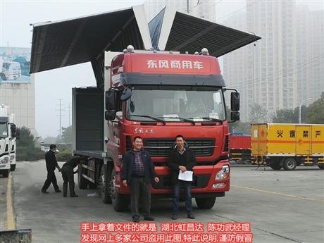 东风9米6天龙飞翼车 物流企业更信赖的翼展运输车