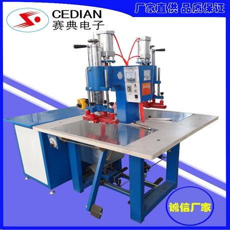 双头高频热合机 皮革压花机  TPU商标压标机生产厂家