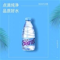 漳浦角美前宅山泉桶装水,漳浦哪里有卖桶装纯净水的