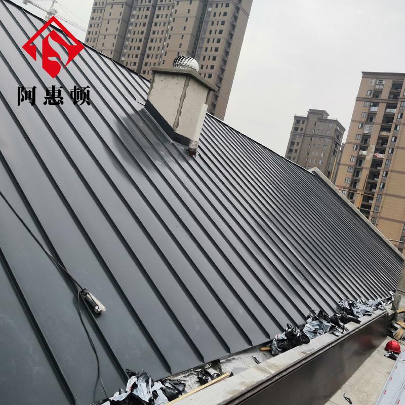 人字坡屋面25-430立边咬合 屋顶装饰铝板 环保铝镁锰屋面板